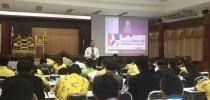 ผศ. ดร. ชัยยศ ชาวระนอง ประชุมชี้แจงโครงการ ITA จังหวัดปราจีนบุรี