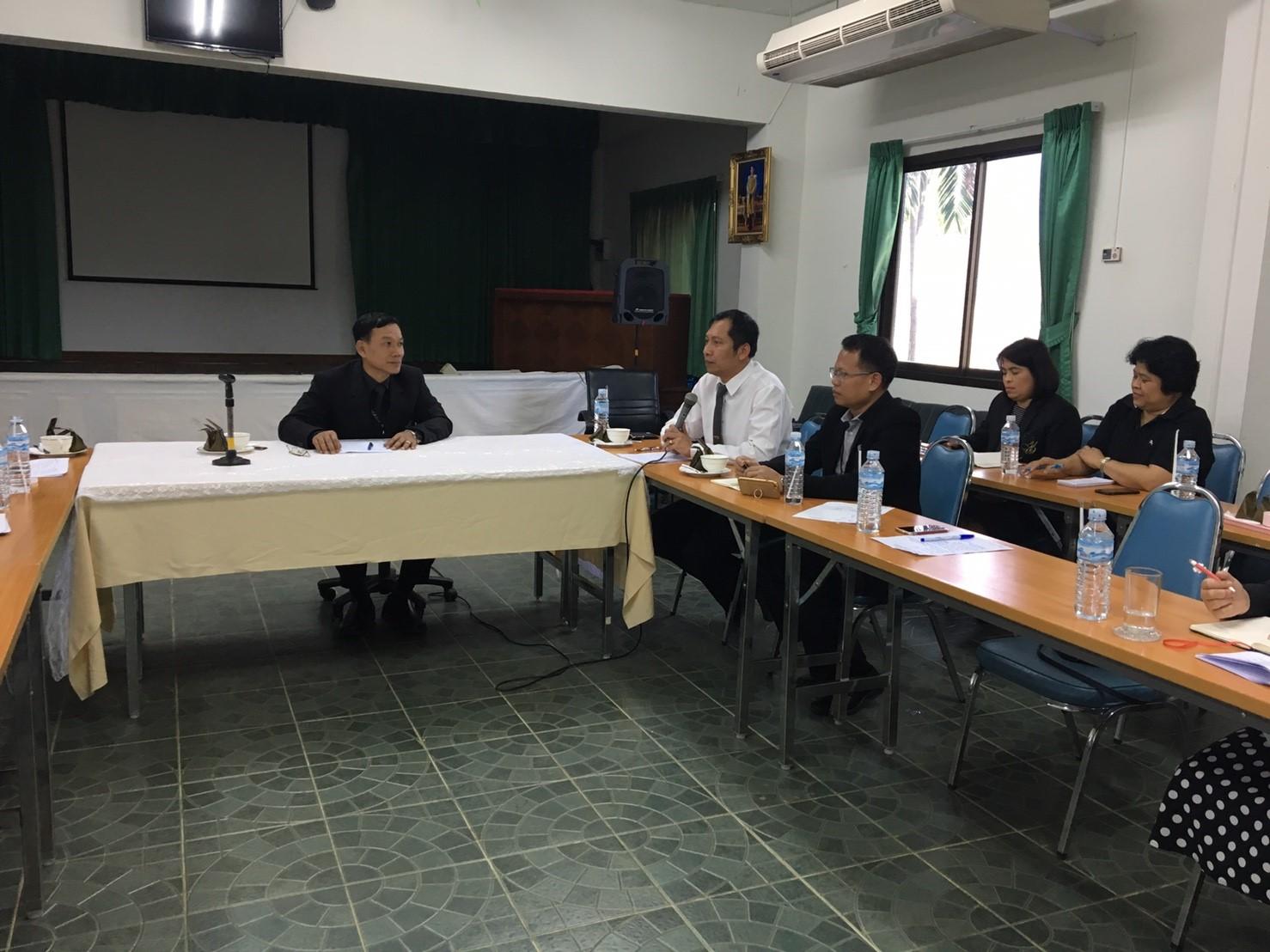 ศูนย์การศึกษานอกที่ตั้ง นครนายก จัดประชุมเตรียมความพร้อม รองรับการตรวจประเมินจากครุสภา