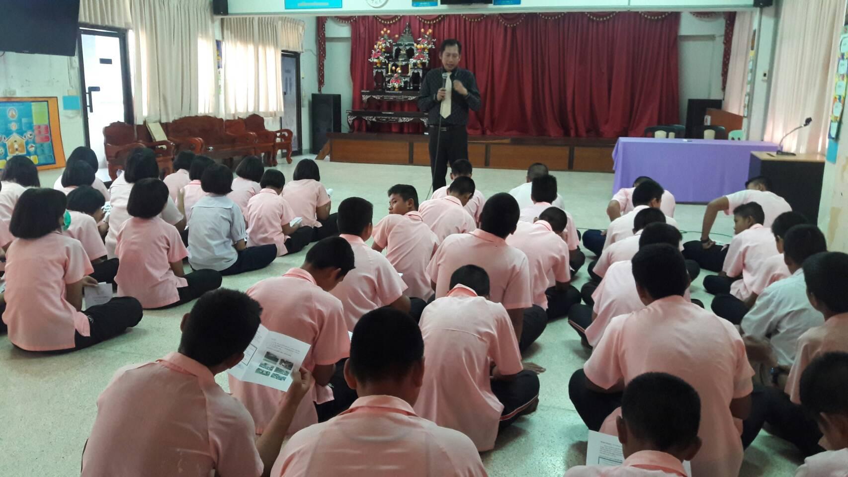 มสด.ออกแนะแนวหลักสูตร Pre-Teacher Program โรงเรียนเทศบาล 1 วัดศรีเมือง