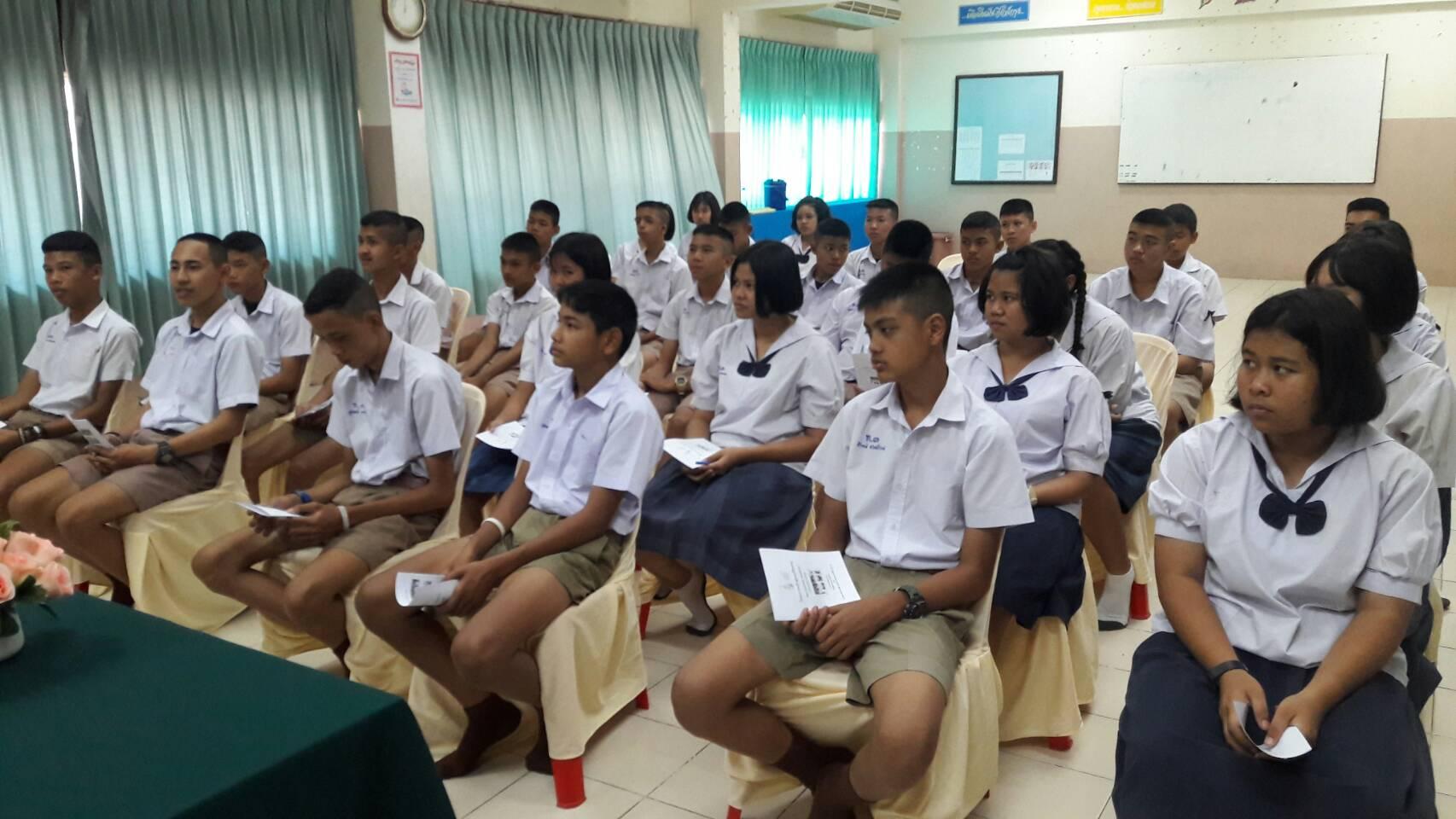 มสด.ออกแนะแนวหลักสูตร Pre-Teacher Program โรงเรียนเทศบาล 3 บ้านต่ำบุญศิริ