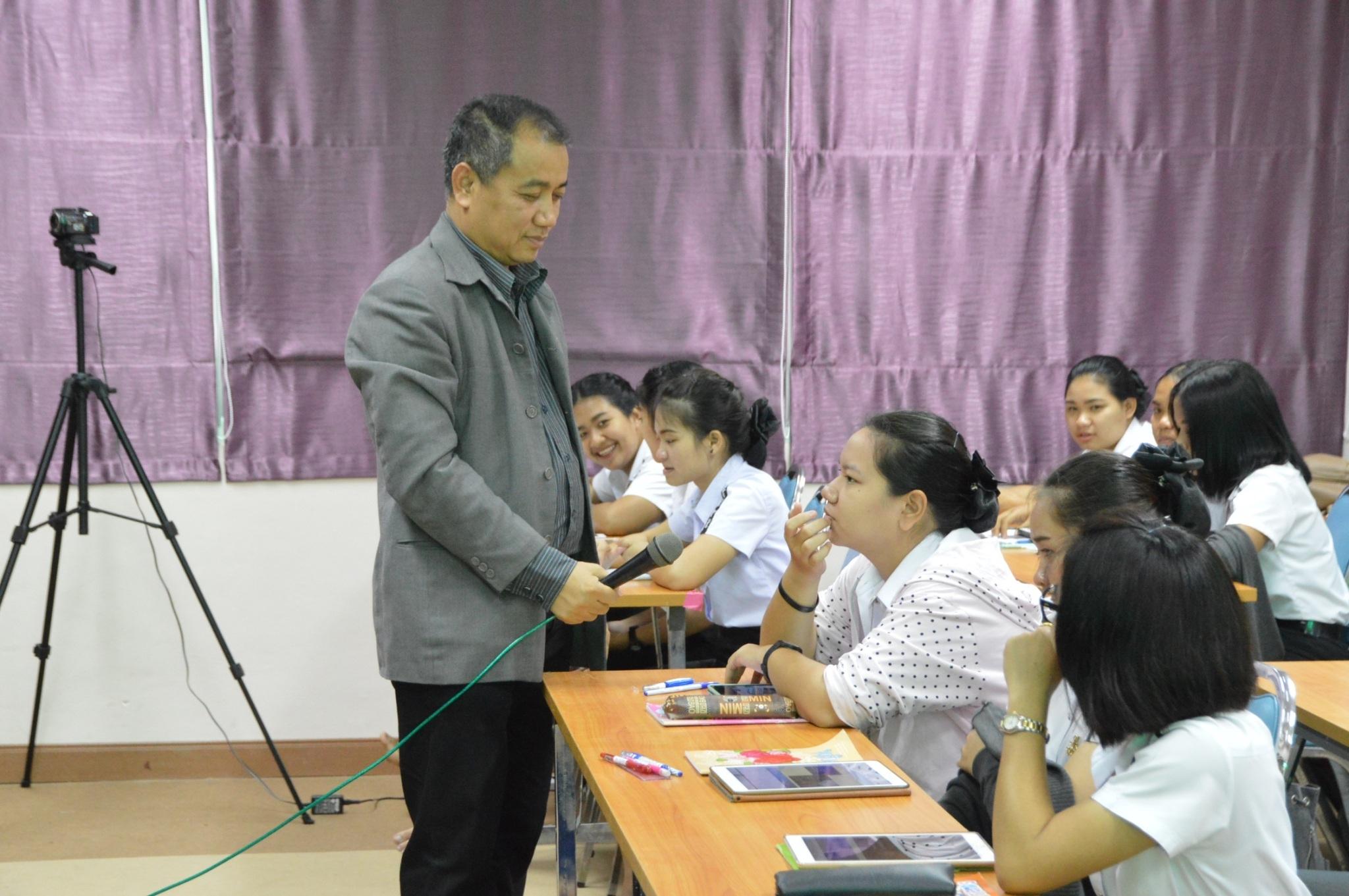 มสด.นครนายก อบรมนวัตกรรมและเทคโนโลยีสารสนเทศ สำหรับครูยุค Thailand 4.0 และการผลิตสื่อ e-book