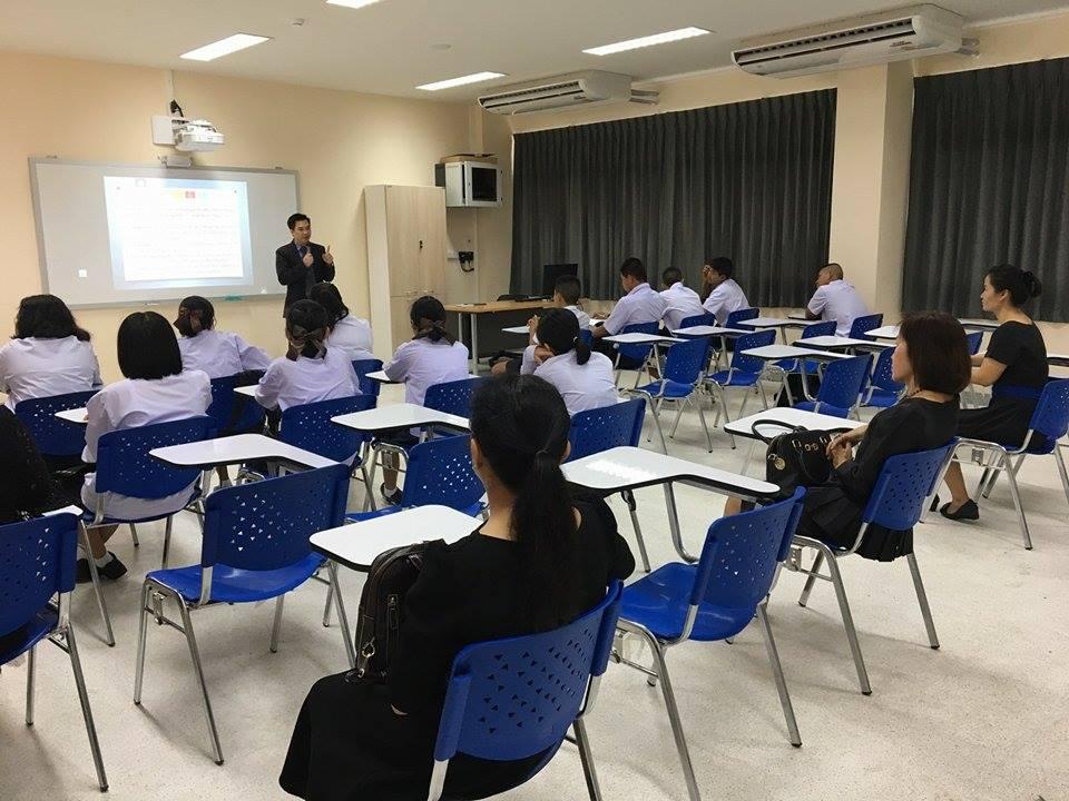 มหาวิทยาลัยสวนดุสิต ศูนย์การศึกษานอกที่ตั้ง นครนายก จัดปฐมนิเทศนักเรียนโครงการ Pre-teacher program