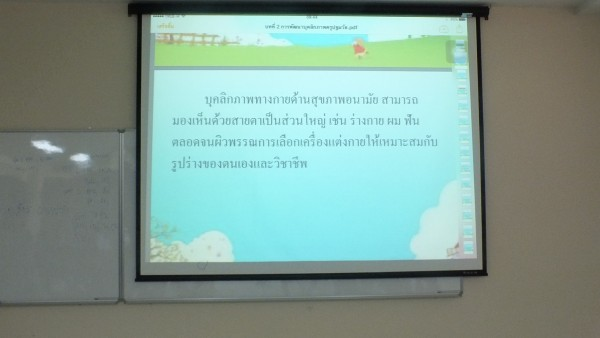 pre-teacher 15 มิ.ย._4