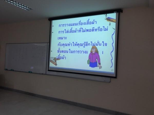 pre-teacher 23มิ.ย._10