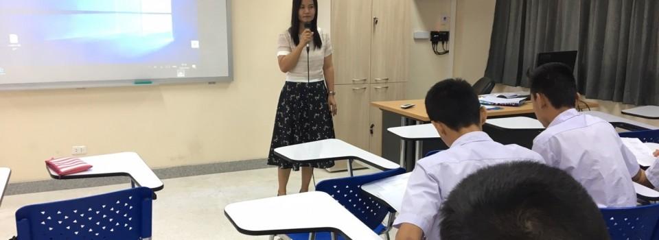 ศูนย์การศึกษานอกที่ตั้งนครนายก จัดการเรียนการสอนโครงการ Pre-teacher program