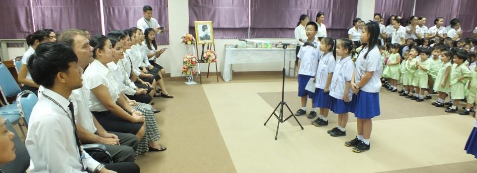 โรงเรียนสาธิตละอออุทิศ นครนายก จัดพิธีไหว้ครู ประจำปีการศึกษา 2560