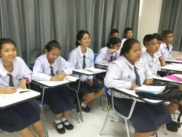 Pre-teacher 7ก.ค._2