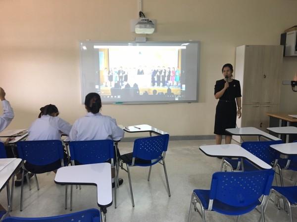 Pre-teacher14กค._1
