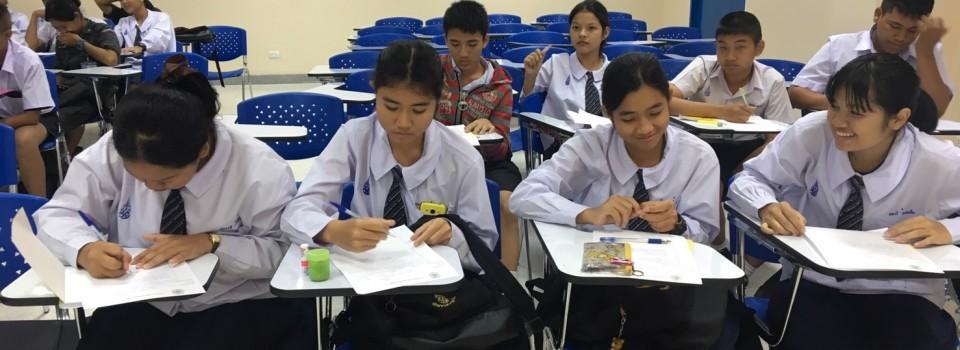 บรรยากาศการเรียนการสอนโครงการ Pre-Teacher Program ในศุกร์ที่ 14 กรกฎาคม 2560