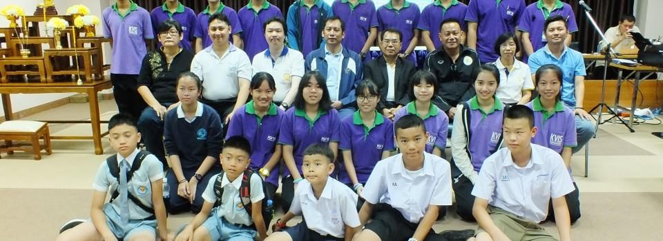 ผู้อำนวยการศูนย์การศึกษานอกที่ตั้งนครนายก เป็นประธานในพิธีเปิดงานแข่งขันกีฬาบริดจ์และมินิบริดจ์ ชิงชนะเลิศแห่งประเทศไทย รอบคัดเลือกระดับภาค ภาค 1