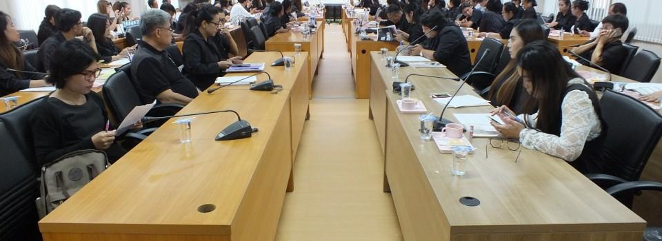ศูนย์นครนายก ชี้แจงการดำเนินงานโครงการประเมินคุณธรรมและความโปร่งใสในการดำเนินงานของหน่วยงานภาครัฐ Integrity And Transparency Assessment (ITA) สำหรับองค์กรปกครองส่วนท้องถิ่น จังหวัดระยอง