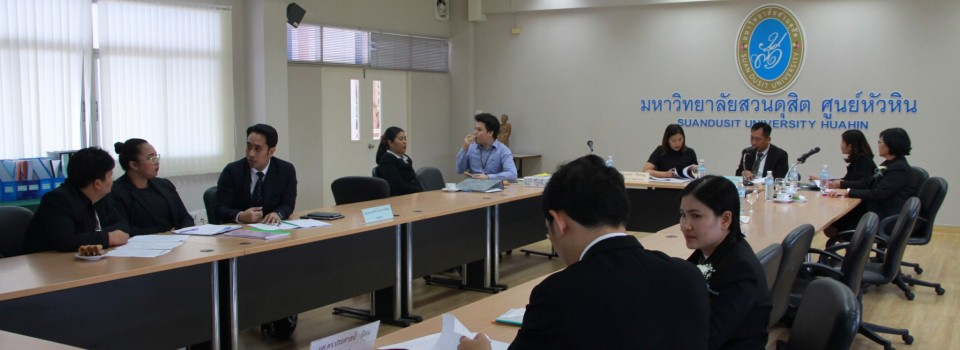 ผู้ช่วยศาสตราจารย์ ดร.ชัยยศ ชาวระนอง เป็นประธานกรรมการตรวจประเมินคุณภาพการศึกษาภายใน ประจำปีการศึกษา 2559