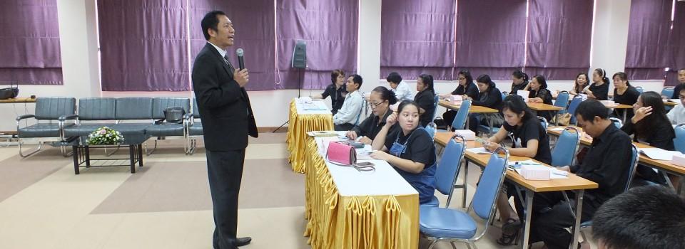 ศูนย์นครนายก ชี้แจงการดำเนินงานโครงการประเมินคุณธรรมและความโปร่งใสในการดำเนินงานของหน่วยงานภาครัฐ Integrity And Transparency Assessment (ITA) สำหรับองค์กรปกครองส่วนท้องถิ่น จังหวัดนครนายก