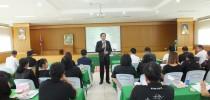 ศูนย์นครนายก ชี้แจงการดำเนินงานโครงการประเมินคุณธรรมและความโปร่งใสในการดำเนินงานของหน่วยงานภาครัฐ Integrity And Transparency Assessment (ITA) สำหรับองค์กรปกครองส่วนท้องถิ่น จังหวัดปราจีนบุรี