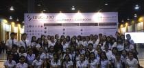 ศูนย์นครนายก ร่วมงานมหกรรมทางการศึกษาเพื่อพัมนาวิชาชีพครู ครั้งที่ 10