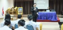 ศูนย์นครนายกอบรมการใช้งานโปรแกรมการเรียนภาษาอังกฤษ English Discoveries Online