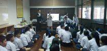ศูนย์นครนายกแนะแนวทางการศึกษา โรงเรียนนวมราชานุสรณ์
