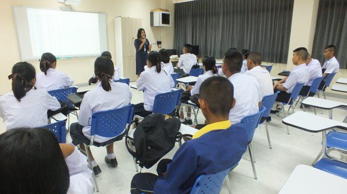 ศูนย์ฯนครนายก ปฐมนิเทศหลักสูตรเตรียมครู (Pre-teacher program)
