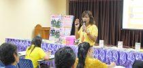 อบรมโครงการพัฒนาศักยภาพบุคลากรทางการศึกษาในด้านอาหาร โภชนาการ และการอนามัย ครั้งที่ 2