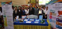 มหาวิทยาลัยสวนดุสิต ศูนย์การศึกษานอกที่ตั้ง นครนายก ทำความร่วมมือกับโรงเรียนนวมราชานุสรณ์ ในโครงการหลักสูตรเตรียมครู (Pre-Teacher Program)