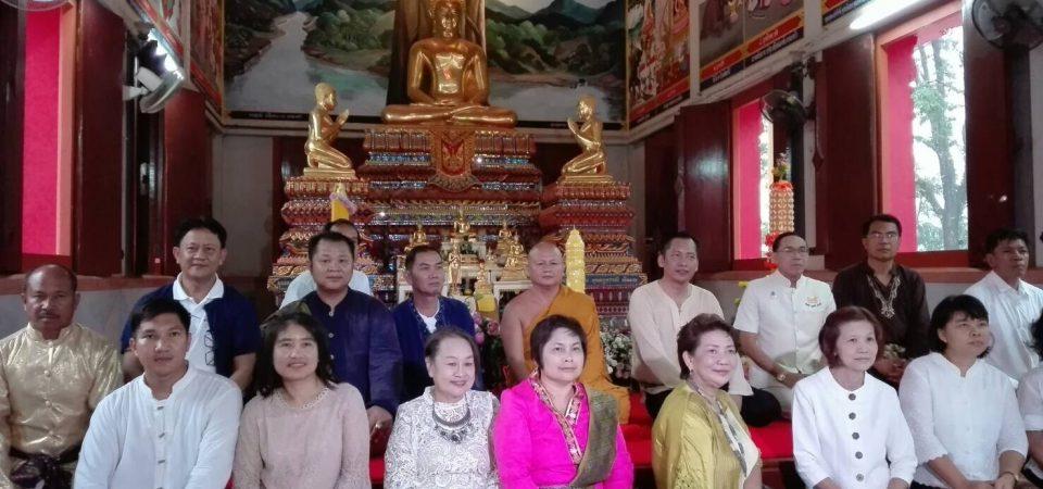 มหาวิทยาลัยสวนดุสิต ศูนย์การศึกษานอกที่ตั้งนครนายก เข้าร่วมงานพิธีแห่ขบวนเทียนเข้าพรรษา ชุมชนวัฒนธรรมไทยเวียง นครนายก ปี 2561