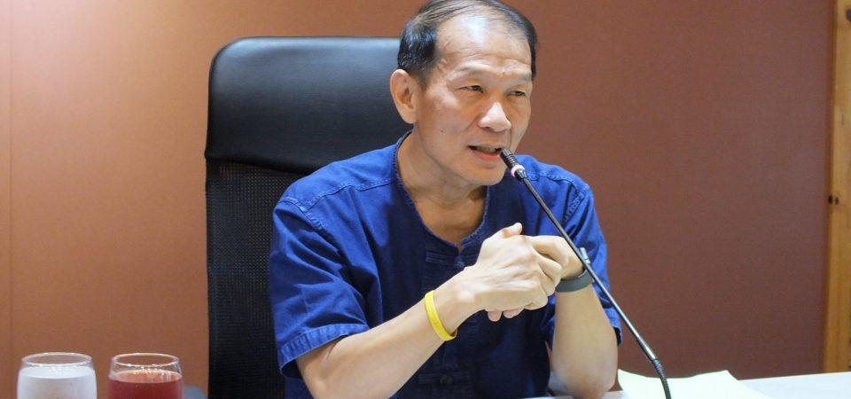 มหาวิทยาลัยสวนดุสิต ศูนย์การศึกษานอกที่ตั้ง นครนายก ชี้แจงสรุปผลการดำเนินงานโครงการประเมินคุณธรรมและความโปร่งใสในการดำเนินงานของหน่วยงานภาครัฐ จังหวัดปราจีนบุรี