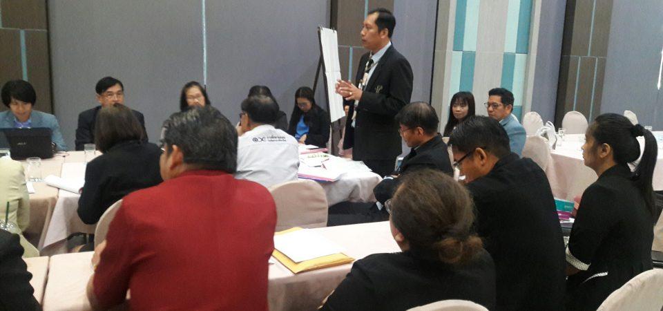 มหาวิทยาลัยสวนดุสิต นครนายก ข้าร่วมการประชุมเชิงปฏิบัติการเพื่อทบทวนแผนพัฒนาจังหวัด ปี 2563-2564 ในประเด็นการพัฒนาที่ 3 เรื่องการพัฒนาความรู้ การศึกษาและทักษะในการประกอบอาชีพ การจัดเตรียมโครงสร้างพื้นฐานการให้บริการประชาชนอย่างเป็นระบบ เพื่อให้ชุมชนมีความเข้มแข็ง เสริมสร้างความมั่นคงในสังคมให้มีความสุข
