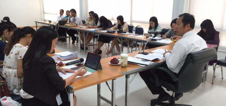 มหาวิทยาลัยสวนดุสิต ศูนย์การศึกษานอกที่ตั้งนครนายก ประชุมประจำเดือนพฤศจิกายน ครั้งที่ 11/2561
