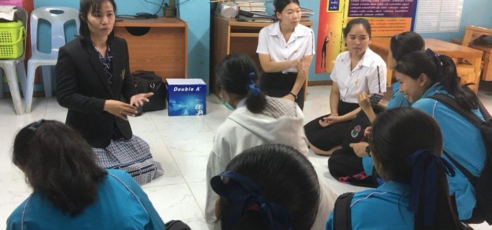 มหาวิทยาลัยสวนดุสิต ศูนย์การศึกษานอกที่ตั้งนครนายก ออกแนะแนวทางการศึกษา ณ โรงเรียนมณีเสวตอุปถัมภ์ จ.ปราจีนบุรี