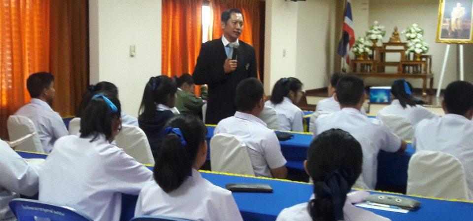 มหาวิทยาลัยสวนดุสิต ศูนย์การศึกษานอกที่ตั้งนครนายก ออกแนะแนวทางการศึกษา ณ โรงเรียนนวมราชานุสรณ์ จ.นครนายก