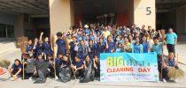 มหาวิทยาลัยสวนดุสิต ศูนย์การศึกษานอกที่ตั้ง นครนายก จัดกิจกรรม Big Cleaning Day