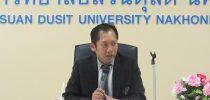 มหาวิทยาลัยสวนดุสิต ศูนย์การศึกษานอกที่ตั้ง นครนายก จัดปฐมนิเทศนักศึกษาที่จะออกฝึกปฏิบัติการสอนในสถานศึกษา 1 ภาคเรียนที่ 1 ปีการศึกษา 2562