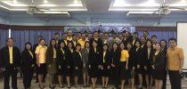 มหาวิทยาลัยสวนดุสิต ศูนย์การศึกษานอกที่ตั้ง นครนายก เข้าร่วมประชุมเชิงปฏิบัติการจัดทำแผนยุทธศาสตร์การพัฒนาการศึกษาระดับภาค ปี 2563 – 2567