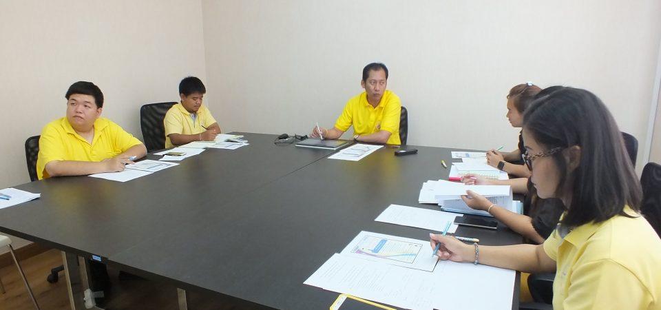 มหาวิทยาลัยสวนดุสิต ศูนย์การศึกษานอกที่ตั้ง นครนายก ประชุมเตรียมความพร้อมการเรียนปรับพื้นฐานภาษาอังกฤษสำหรับนักศึกษาใหม่ ปีการศึกษา 2562