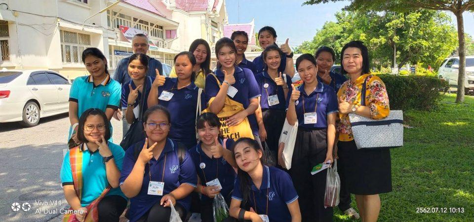 มหาวิทยาลัยสวนดุสิต ศูนย์การศึกษานอกที่ตั้ง นครนายก จัดกิจกรรมเตรียมความพร้อมสำหรับนักศึกษาหลักสูตรศึกษาศาสตรบัณฑิต สาขาวิชาการศึกษาปฐมวัย