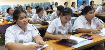 มหาวิทยาลัยสวนดุสิต ศูนย์การศึกษานอกที่ตั้ง นครนายก จัดสัมมนาระหว่างฝึกปฎิบัติการสอน ครั้งที่ 2