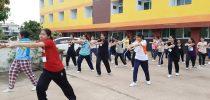 มหาวิทยาลัยสวนดุสิต ศูนย์การศึกษานอกที่ตั้ง นครนายก จัดกิจกรรมนันทนาการสร้างร่างกายที่แข็งแรง