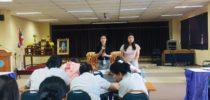 มหาวิทยาลัยสวนดุสิต นครนายก จัดการสัมมนาระหว่างฝึกปฏิบัติการสอนในสถานศึกษา 2 ครั้งที่ 2