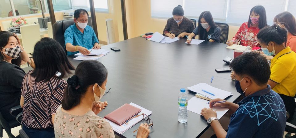 """มหาวิทยาลัยสวนดุสิต นครนายก ประชุมเตรียมความพร้อม""""ด้านการบริหารจัดการในส่วนงาน ด้านการรับสมัครนักศึกษา งานด้านวิชาการ – บริการวิชาการ """""""