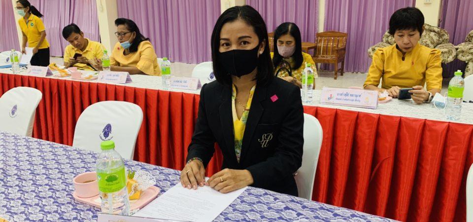 """มหาวิทยาลัยสวนดุสิต นครนายก เข้าร่วมประชุม  """"เตรียมรับเสด็จ ทูลกระหม่อมหญิงอุบลรัตนราชกัญญา สิริวัฒนาพรรณวดี  ในวันที่ 4 กันยายน 2563"""""""
